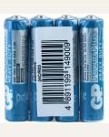Батарейка R03 GP 24S OS4