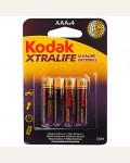 Батарейка Kodak LR03 алкалиновая КЗА 8+2