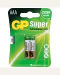 Батарейка GP Super AAA (LR03) 24A алкалиновая, BC2 GP