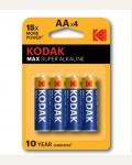Батарейка Kodak LR6 алкалиновая ККА-2030