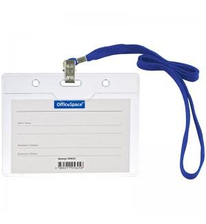 Бейдж горизонтальный OfficeSpace, 100*75мм (размер вставки 85*55мм), с клипсой на синем шнурке