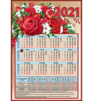 Календарь-2021 настенный А4 производственный