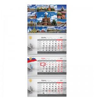 Календарь квартальный 3бл. на 3гр. OfficeSpace Mini