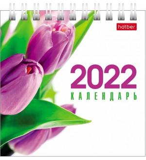 Календарь-домик настольный перекидной на гребне на 2022 год