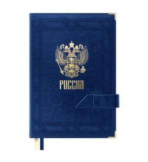 Ежедневник полудатированный, формат А5+, 192 л, кожзам, синий