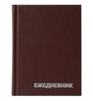Ежедневник недатированный А6 160л., БВ коричневый