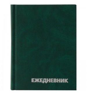 Ежедневник недатированный А6 160л., БВ зеленый