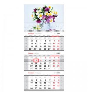 Календарь квартальный 3 бл. на 1 гр. OfficeSpace