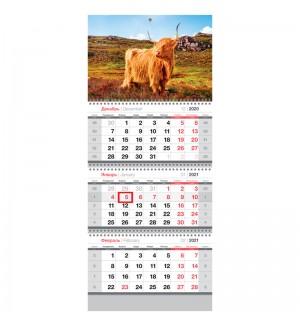Календарь квартальный 3 бл. на 3 гр. OfficeSpace