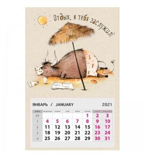 Календарь отрывной на магните 130*180мм, склейка, Арт и Дизайн
