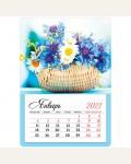 Календарь отрывной на магните 95*135мм, склейка, OfficeSpace
