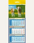 Календарь квартальный на магните на 2021 год