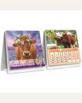 Календарь-домик 98*140мм, ЛиС