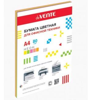 Бумага цветная для печати
