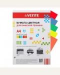 Бумага цветная для офисной техники интенсив А4, 80г/м, 20л, ассорти