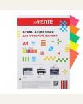 Бумага цветная для офисной техники неон А4, 80г/м, 50л, ассорти