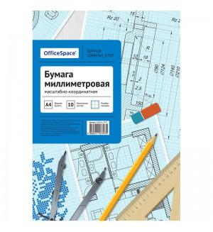 Бумага масштабно-координатная А4 10 л, голубая, в папке