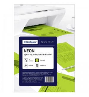 Бумага цветная OfficeSpace neon А4, 80г/м2, 50л. (зеленый)