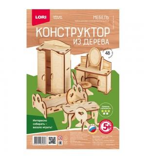 Конструктор из дерева. Мебель