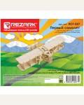Конструктор деревянный Rezark