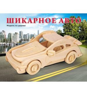 Шикарное авто. Сборная деревянная модель