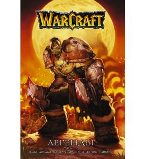 Warcraft. Легенды. Том 1. Легенды Blizzard