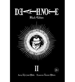 Ооба Ц. Death Note. Black Edition. Книга 2. Графические романы