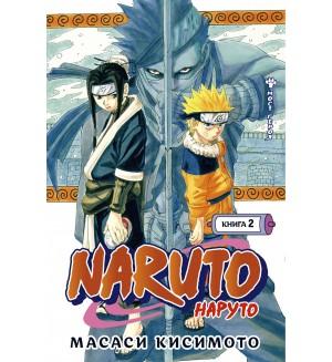 Кисимото М. Naruto. Наруто. Книга 2. Мост героя! Графические романы