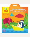 Цветная бумага для оригами Мульти-Пульти, A4, 10л., 10цв., в папке с европодвесом