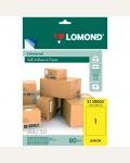 Бумага самоклеящаяся А4 50л. Lomond, лимонно-желтая, неделенная, 80г/м2