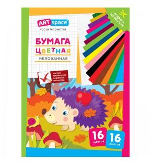 Цветная бумага A4, ArtSpace, 16 листов, 16 цветов, мелованная,