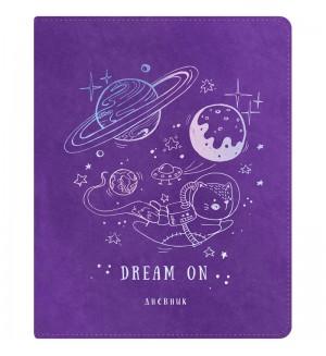 Дневник 1-11 кл. 48л. (твердый) ArtSpace ArtSpace ArtSpace