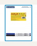 Доска для рисования с маркером двухсторонняя, А5