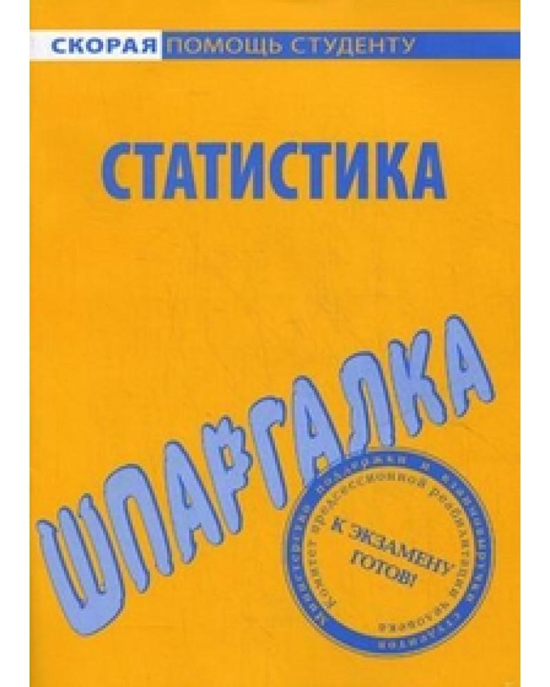 банковское право шпаргалки pdf