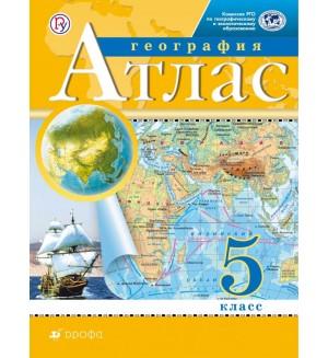 География. Атлас. 5 класс. Традиционный комплект. РГО (Дрофа)