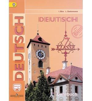 Бим И. Немецкий язык. Учебник. 7 класс. ФГОС