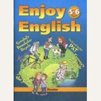 Биболетова М. ENJOY ENGLISH: Книга для чтения к учебнику английского языка Английский с удовольствием для 5-6 классов.