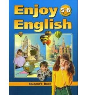 Биболетова М. Добрынина Н. Трубанева Н.  Enjoy English. Английский с удовольствием. Учебник. 5-6 класс.