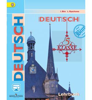 Бим И. Немецкий язык. Учебник.  5 класс. (4-й год обучения).