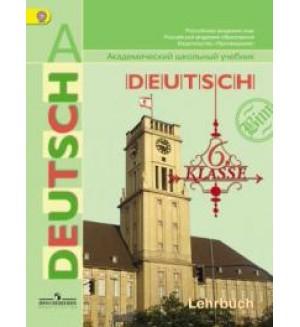 Бим И. Немецкий язык. Учебник 6 класс. (комплект в 2-х частях). ФГОС.