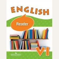 Афанасьева О. Английский язык. 6 класс. Книга для чтения. Углубленное изучение.
