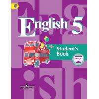 Кузовлев В. Лапа Н. Костина И. Английский язык. Учебник с онлайн поддержкой. 5 класс. ФГОС