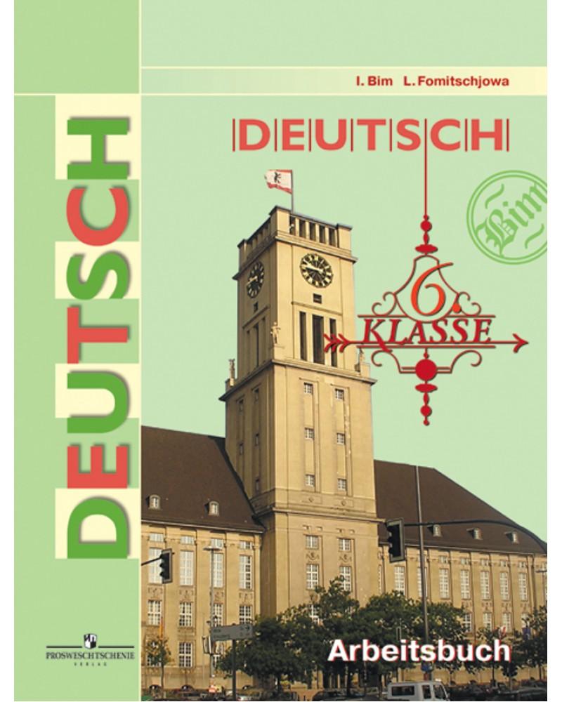 Гдз по немецкому 6 класс печатная тетрадь