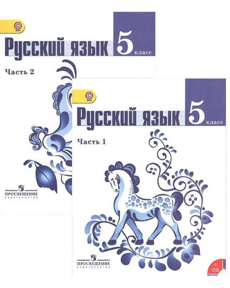 гдз по русский язык 6 класс просвещение издательство