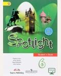 Ваулина Ю. Дули Д. Подоляко О. Английский язык. Spotlight. Учебник. 6 класс. ФГОС