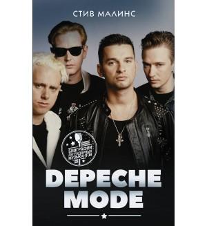 Depeche Mode. Биографии легендарных музыкантов