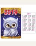 Календарь карманный  на 2019 год в ассортименте
