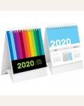Календарь-домик 100*140мм, OfficeSpace
