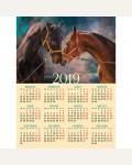 Календарь настенный листовой А2 на 2019 г., 45х60 см, вертикальный,