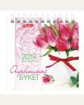 Календарь-домик настольный на 2019г.,